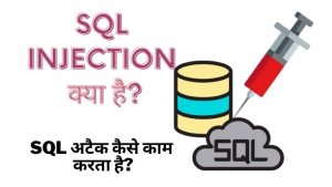 SQL Injection Attack Kya Hai? | SQL Injection Attack With Example in Hindi