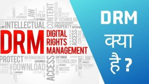 Read more about the article DRM क्या हैं? | DRM Kya Hai? What is DRM in Hindi