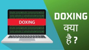 Doxing क्या है? | Doxing Kya Hai? What is Doxing in Hindi?